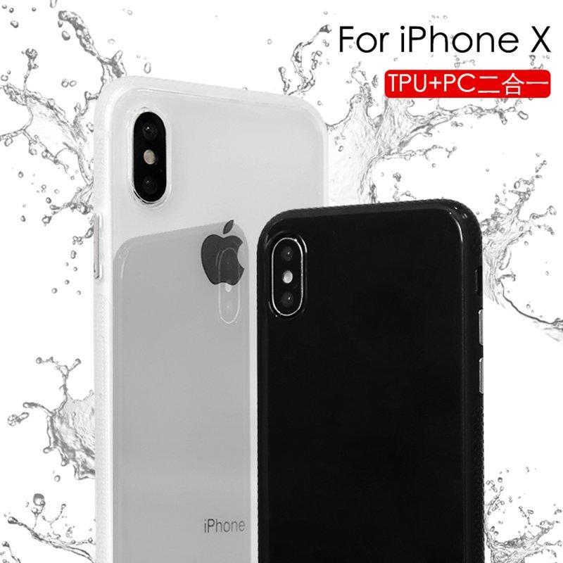 iPhone X防滑二合一