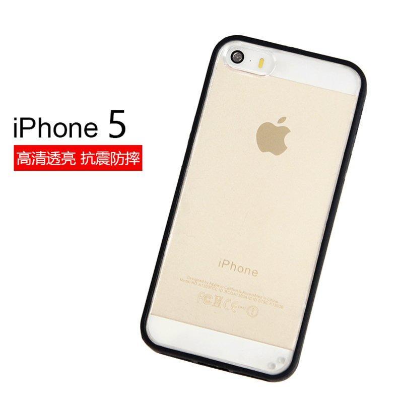 iPhone5二合一