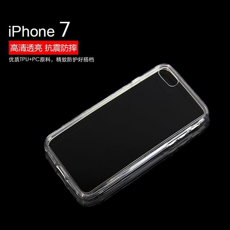 iPhone7二合一