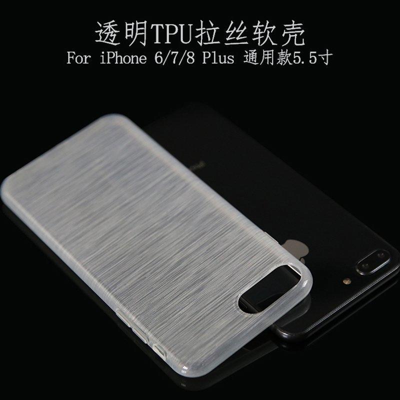 iphone6/7/8plus通用版拉一拳一�_丝TPU