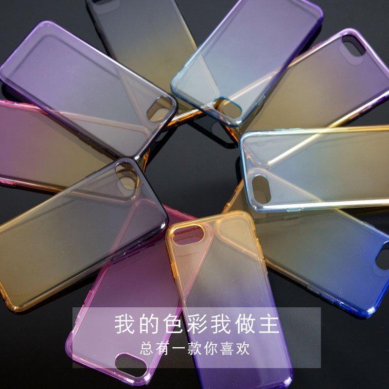 iphone6/7/8plus通用版渐变色TPU